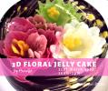 3D Jelly Workshop  Baking Workshop Baking & Culinary