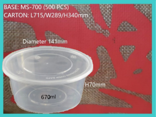 MS-700 BASE ONLY ROUND MEDIUM CONTAINER (500 PCS)