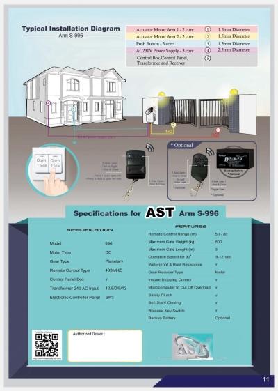 AST S-996 ARM Type Auto Gate