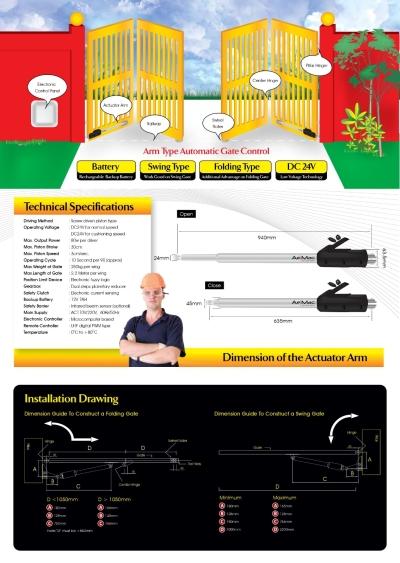 Aemac Automatic Swing Gate Arm