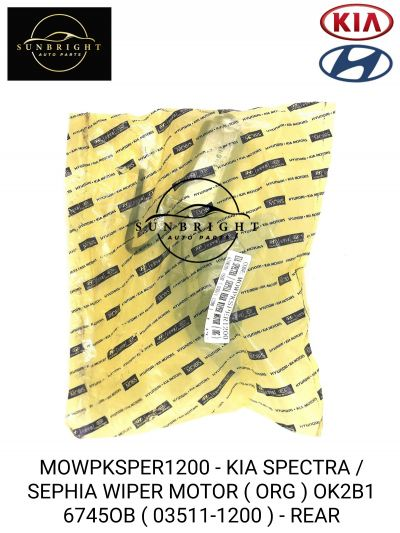 MOWPKSPER1200 - KIA SPECTRA / SEPHIA WIPER MOTOR ( ORG ) OK2B1 6745OB ( 03511-1200 ) - REAR