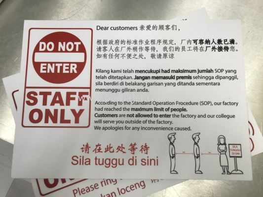 SOP Sign for factory use