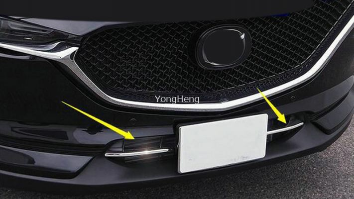 Front Lower Grille Cover [CX5-009-C]