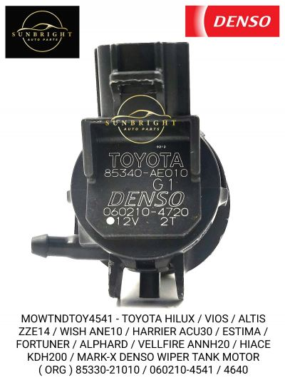 MOWTNDTOY4541 - TOYOTA HILUX / VIOS / ALTIS ZZE14 / WISH ANE10 / HARRIER ACU30 / ESTIMA / FORTUNER / ALPHARD / VELLFIRE ANNH20 / HIACE KDH200 / MARK-X DENSO WIPER TANK MOTOR ( ORG ) 85330-21010 / 060210-4541 / 4640
