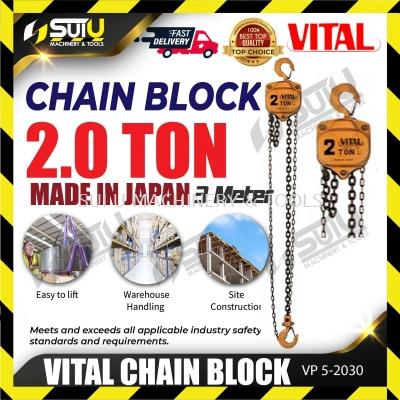 Vital Chain Block VP5-2030 (2.0 TON X 3M)