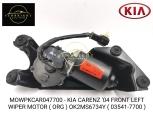 MOWPKCAR047700 - KIA CARENZ '04 FRONT LEFT WIPER MOTOR ( ORG ) OK2MS6734Y ( 03541-7700 )