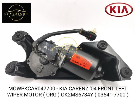 MOWPKCAR047700 - KIA CARENZ '04 FRONT LEFT WIPER MOTOR ( ORG ) OK2MS6734Y ( 03541-7700 )