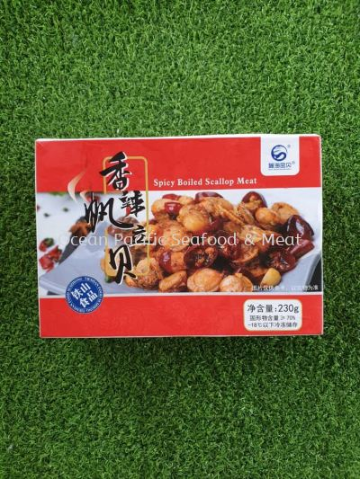 spicy boiled scallop meat