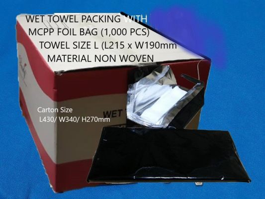 Wet Towel MCPP Packing Plain (1,000 pcs)