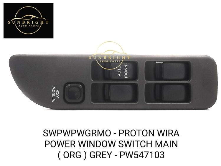 SWPWPWGRMO - PROTON WIRA POWER WINDOW SWITCH MAIN ( ORG ) GREY - PW547103