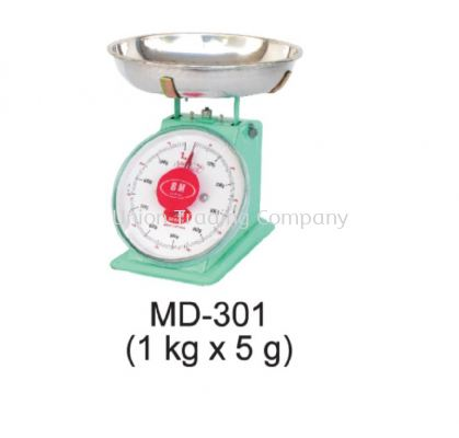 MD-301 (1KG X 5G) Mechanical Spring Scale