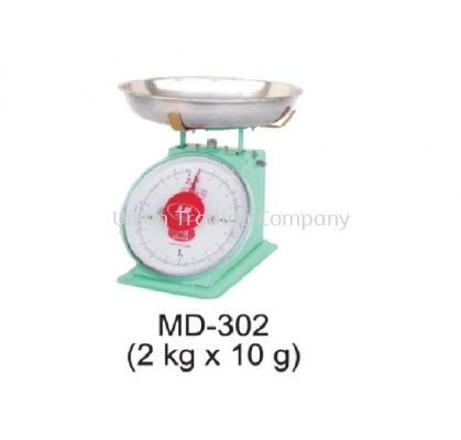 MD-302 (2KG X 10G) Mechanical Spring Scale