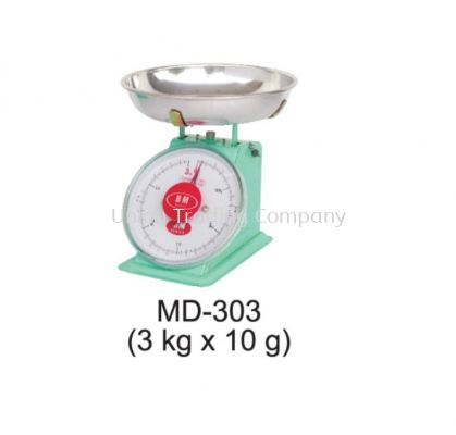 MD-303 (3KG X 10G) Mechanical Spring Scale