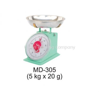 MD-305 (5kg x 20g) Mechanical Spring Scale