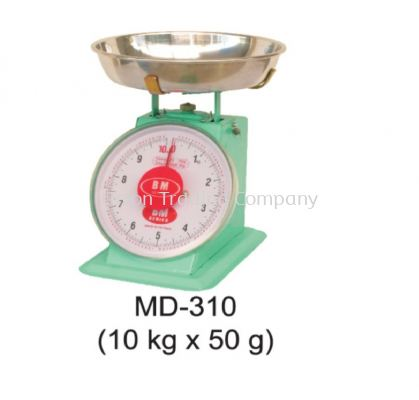 MD-310 (10kg x 50g) Mechanical Spring Scale