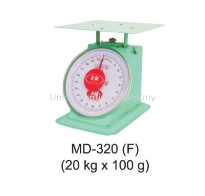 MD-320(F) (20KG x 100G) Mechanical Spring Scale