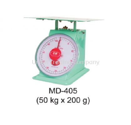 MD-405 (50KG x 200G) Mechanical Spring Scale