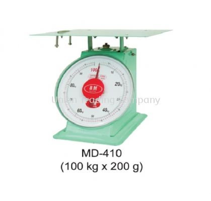 MD-410 (100KG x 200G) Mechanical Spring Scale