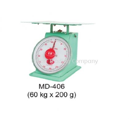 MD-406 (60KG x 200G) Mechanical Spring Scale