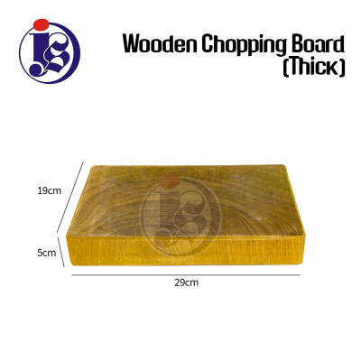 Square Wooden Chopping Board (Thick)