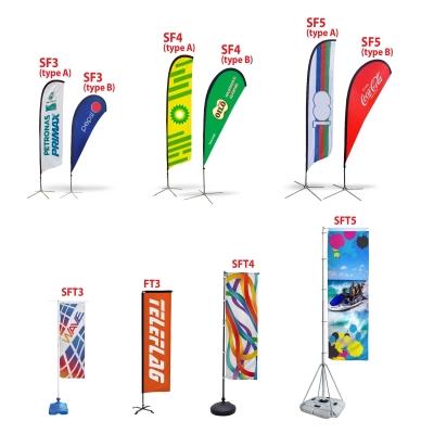 Flag Banner series