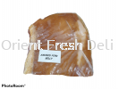 Smoked Pork Belly (200gm + -) Special