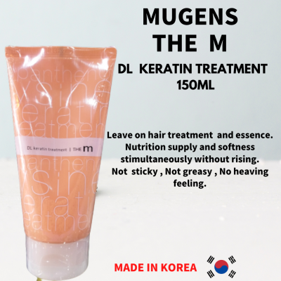 MUGENS THE M DL KERATIN TREATMENT 150ML