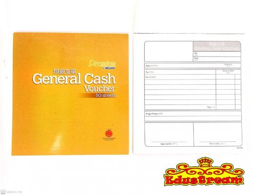 Campap General Cash Voucher  / ����֧�� 178mm x 190mm 50 Sheets CA3821