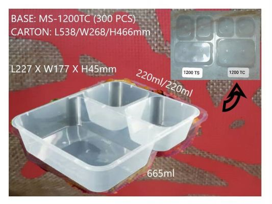 MS-1200TC BASE ONLY RECTANGULAR CONTAINER (300 PCS)
