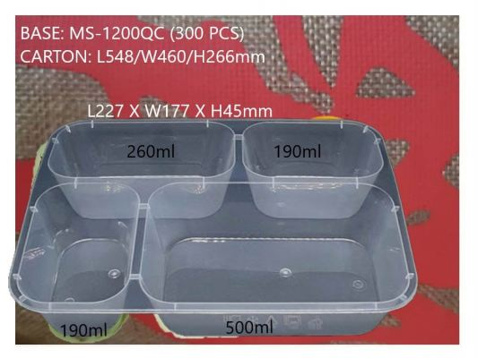 MS-1200QC BASE ONLY RECTANGULAR CONTAINER (300 PCS)