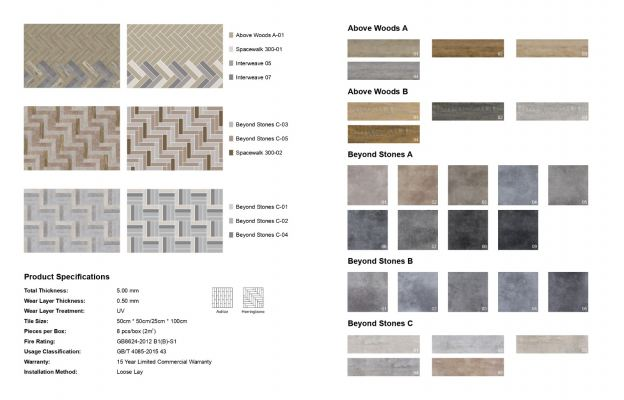 Across Collection LVT Page 015