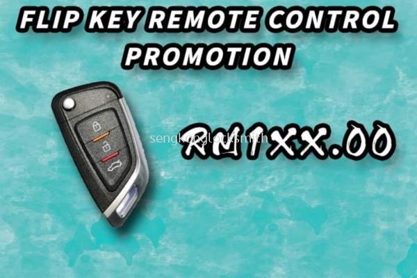 Flip key control promotion