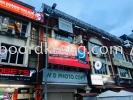 computer shop billboard signage signboard at klang kuala lumpur Papan Iklan Besar