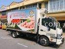 Sri segar truck lorry sticker  TRUCK LORRY STICKER