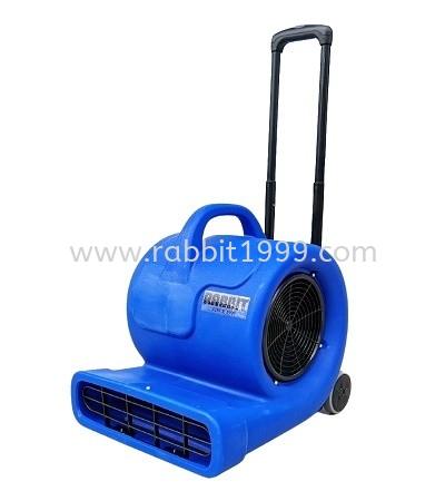 RABBIT FLOOR BLOWER - CB-900C RABBIT CLEANING INDUSTRIAL MACHINE