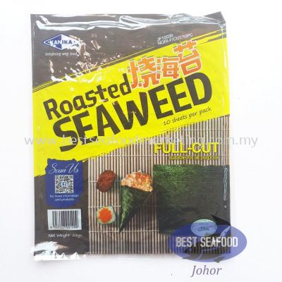 Roasted Seaweed Full Cut (Kanika) / ��˾�ϲ� / Sushi Nori (sold per pack)