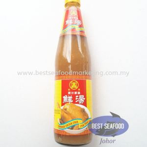 Superior Chicken Stock/ 浓缩鸡汤 / Stok Pekat Ayam (sold per bottle)