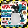 LEVER ELECTRICAL SPRAY GUN C/W CUP 800ML 500W Container Electric Paint Sprayer Gun Three Nozzle Patt LEVER Air Sprayer Gun Air Tool