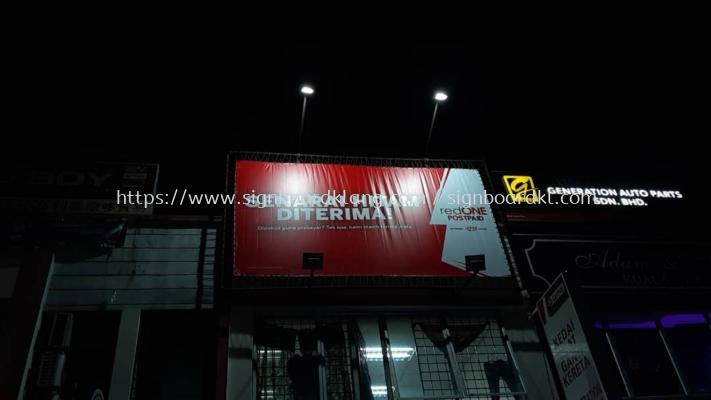 Red one big zig zag billboard signage signboard at klang kuala lumpur