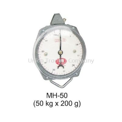 MH-50 (50kg x 200g) Mechanical Spring Scale
