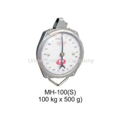 MH-100(S) (100kg x 500g) Mechanical Spring Scale