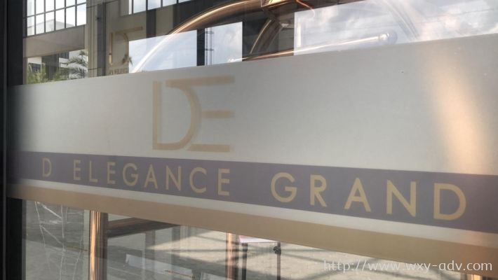D ELEGANCE GRAND HOTEL Frosted Sticker