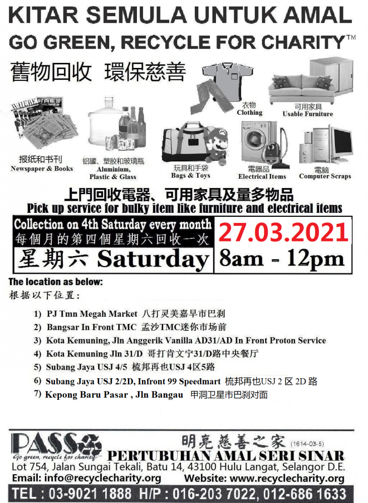 Mobile Collection on 27/03/2020 Saturday at 8am-12pm