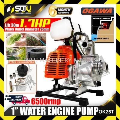 OGAWA OK25T 1'' ENGINE WATER PUMP 1.7HP 2-Stroke PETROL ENGINE 43cc Max Head 30 meter Max Water Flow 133Lit
