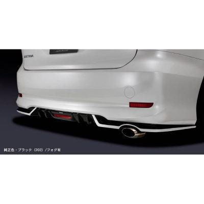 Toyota Estima rear skirt with LED