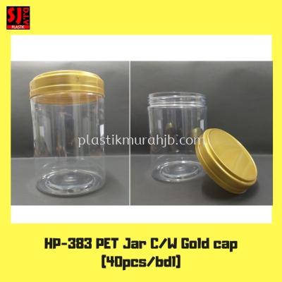 HP-383 PET Jar (Gold)