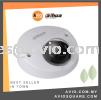 Dahua HDBW2431F-AS-S2 4MP WDR IR Dome Network Camera Camera CCTV