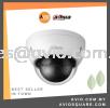 Dahua HDBW1431E 4MP WDR IR Mini Dome Network Camera Camera CCTV