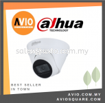 Dahua HDW1230T1-S5 2MP 2 Megapixel IR Eyeball Indoor Network Camera