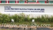 ALLIED PRECISION MANUFACTURING (M) SDN. BHD.  PVC signboard PVC Board Emboss Wording / Logo Signboard